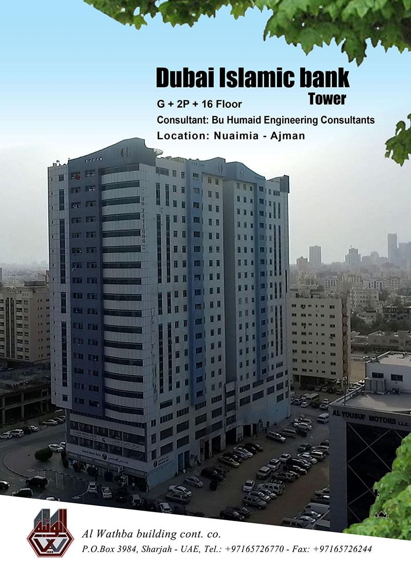 Dubai Islamic bank 2-min