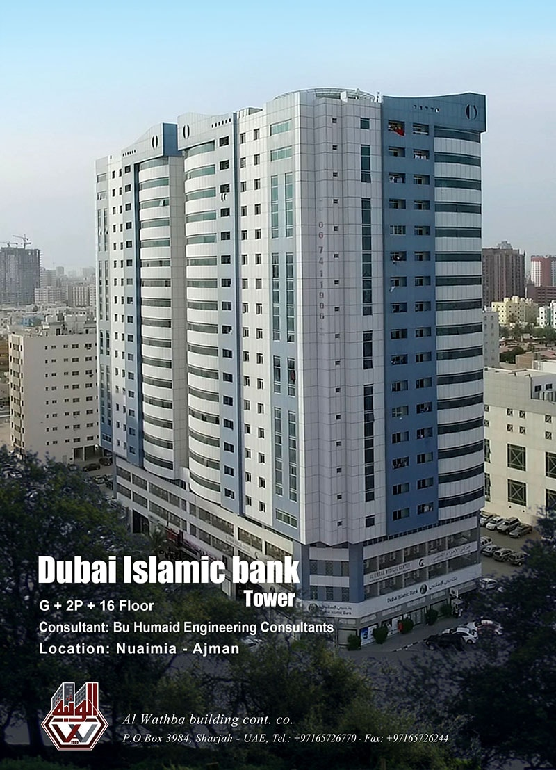 Dubai Islamic bank 3-min
